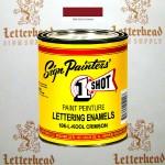1 Shot Lettering Enamel Paint Kool Crimson 106L - Quart
