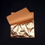 Copper Leaf Patent Book